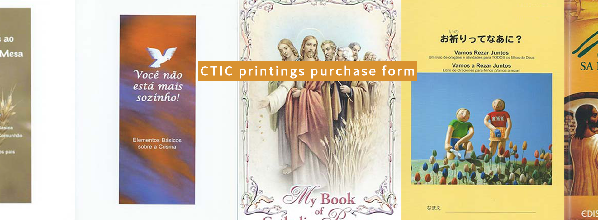 CTIC printings purchase form