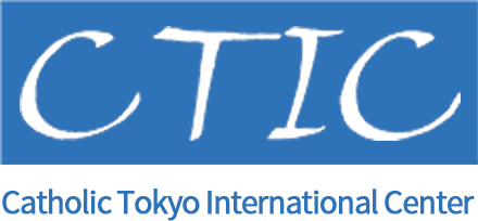 Catholic Tokyo International Center